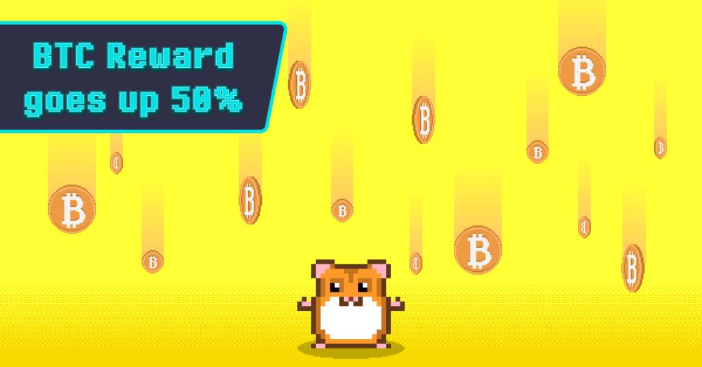 BTC Reward goes up 50%. Block reward balance update.