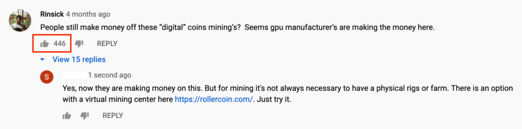 youtube video comment