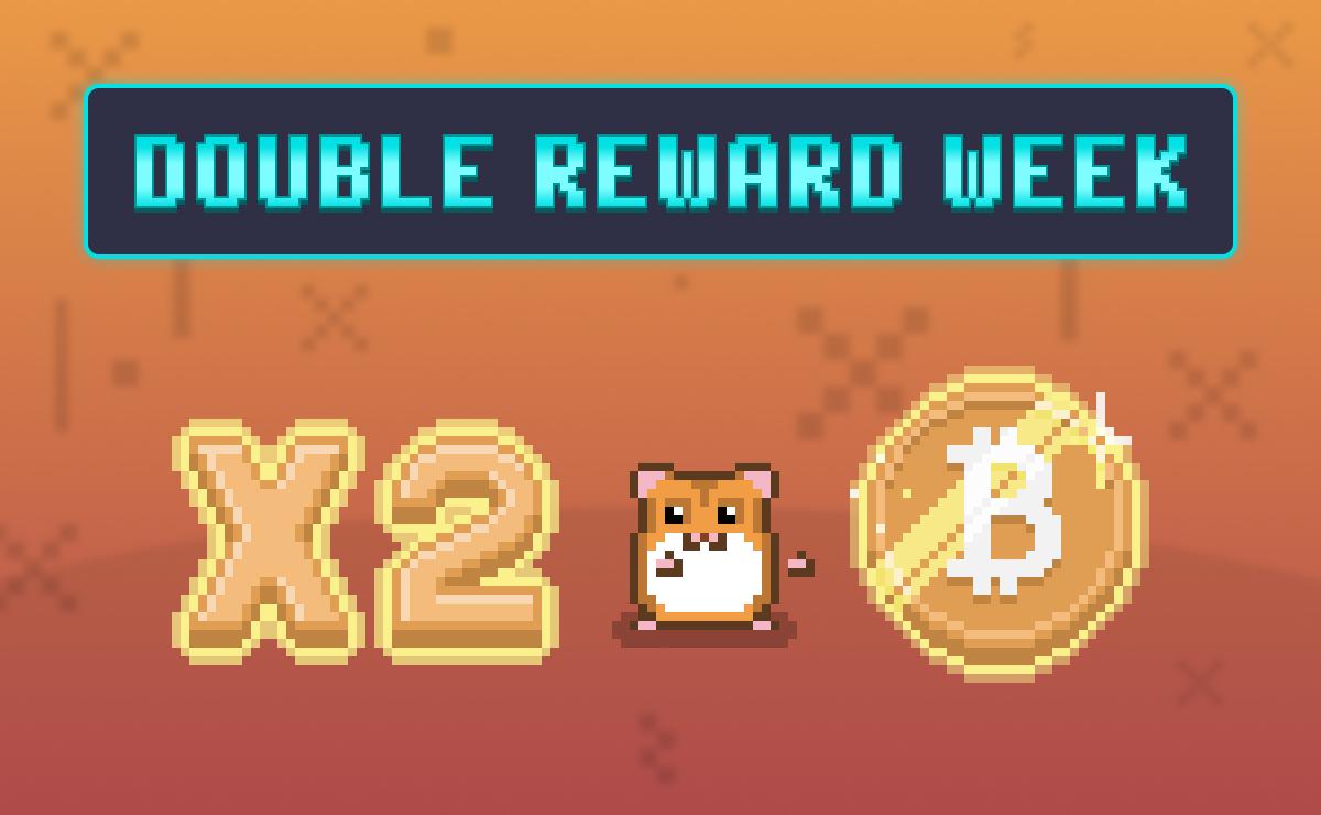 New Feature – Double Block Reward Weeks